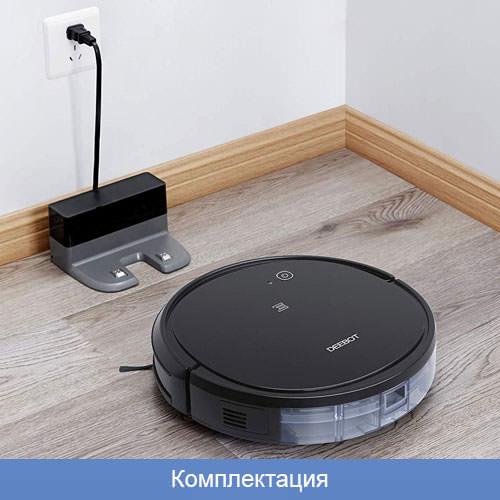 Ecovacs Deebot D500