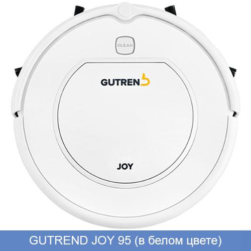 GUTREND JOY 95