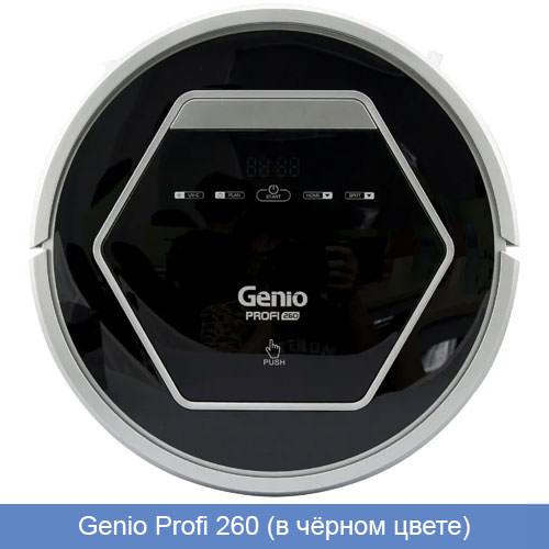 Genio Profi 260