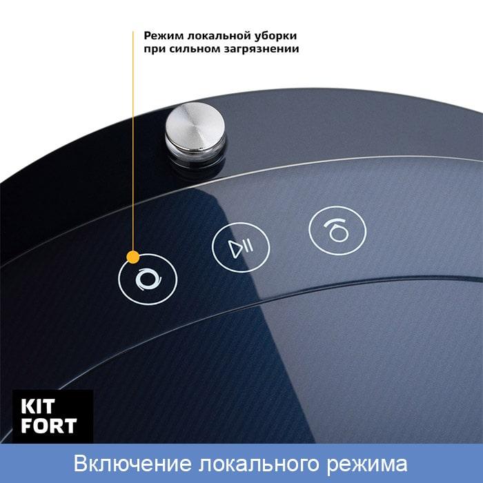 робот пылесос kitfort kt-532