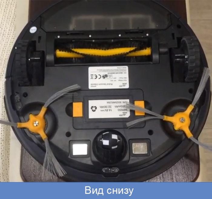 робот пылесос puppyoo wp651