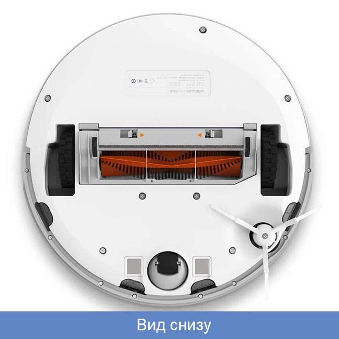 робот пылесос xiaomi xiaowa c102-0