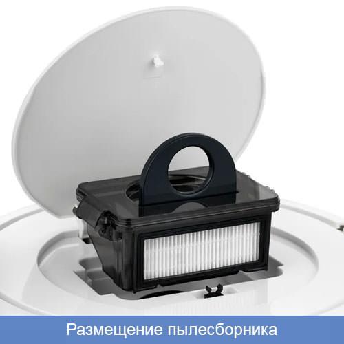 Kitfort КТ-531