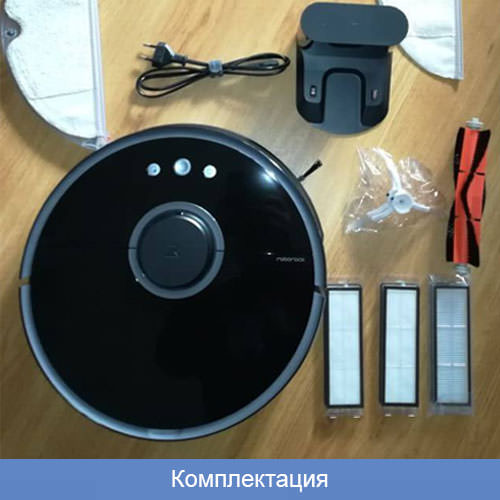 Xiaomi Mi Roborock Sweep One S55