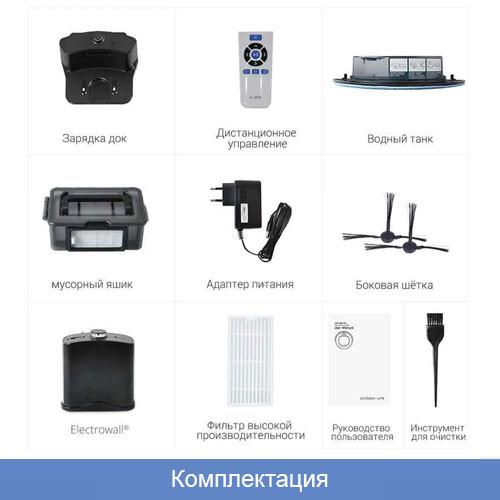 iLife V55 Pro