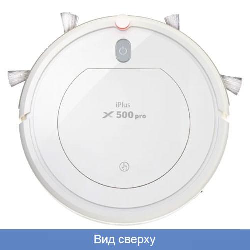 iPlus X500 pro