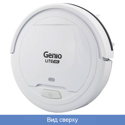 Genio Lite 120