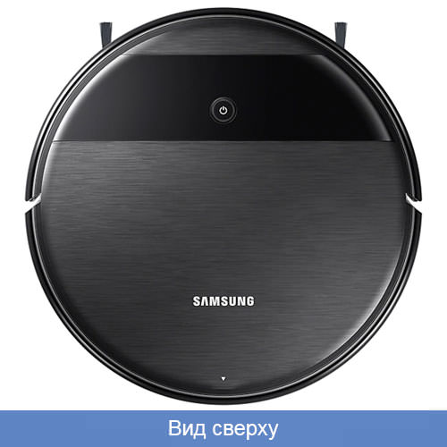 Samsung VR5000RM