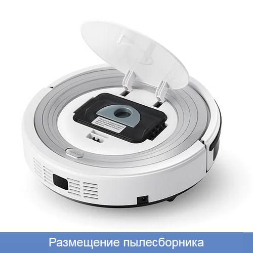 Midea VCR01/VCR12