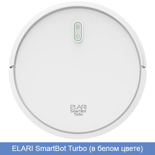 ELARI SmartBot Turbo