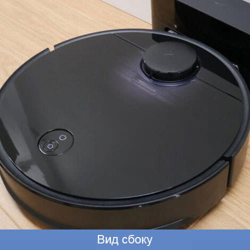 Xiaomi Roborock Sweep S4/T4