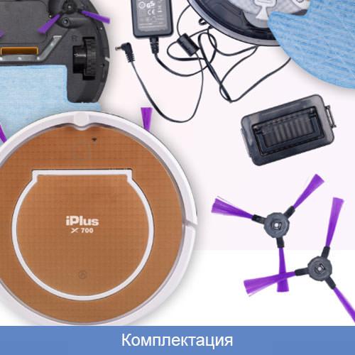 iPlus X700