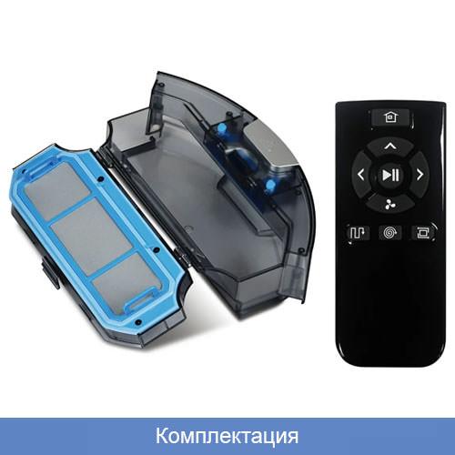 Polaris PVCR 0930 SmartGo