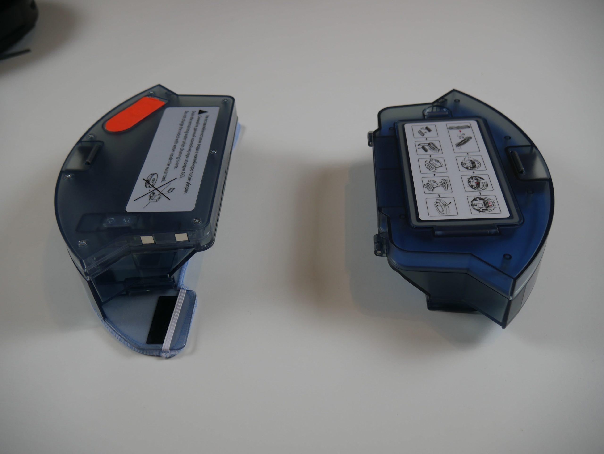 Polaris PVCR 3200 IQ Home Aqua бак+контейнер